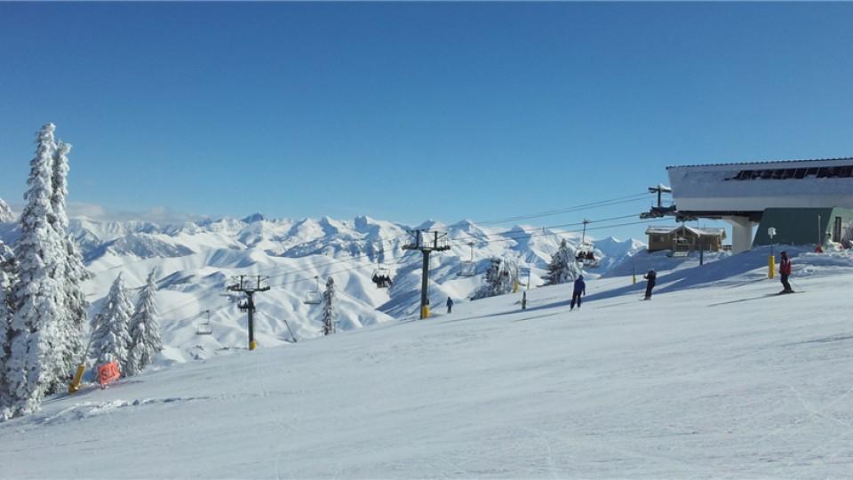ski vie